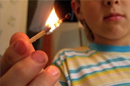 Профилактика пожаров от детской шалости с огнем