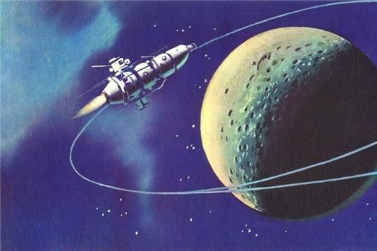 Космос далекий и близкий