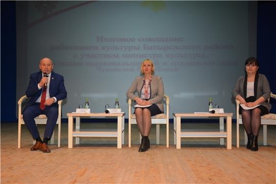 Рабочий визит министра культуры Чувашии Светланы Каликовой в Батыревский район