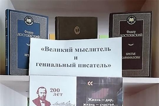 Прикоснемся к Достоевскому