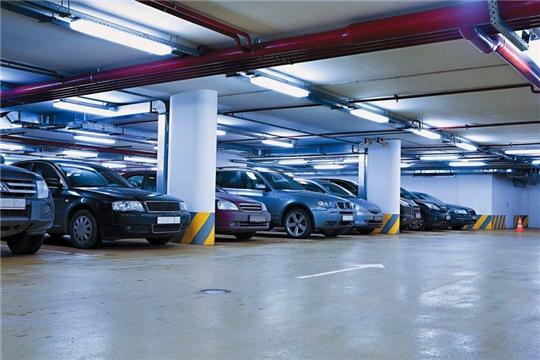 В Чувашии более 2 000 машино-мест поставлено на кадастровый учет