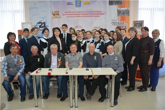 В Батыревском районе проведен час памяти «Колокола Чернобыля», посвященный 35-летию со дня катастрофы на Чернобыльской АЭС