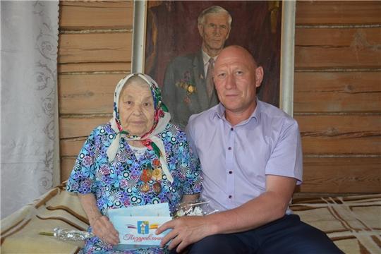 Долгожители района отмечают 90-летний юбилей