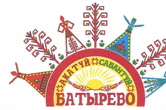 12-13 июня – районный праздник «Акатуй- Сабантуй»