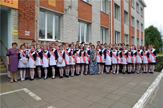В школах Батыревского района прозвенел Последний звонок
