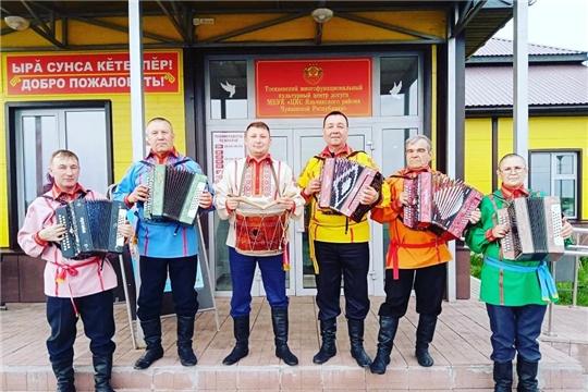 Ансамбль гармонистов «Салам»- победитель районного открытого фестиваля-конкурас «Выля, хут купăс!» («Играй,гармонь!») среди ансамблей