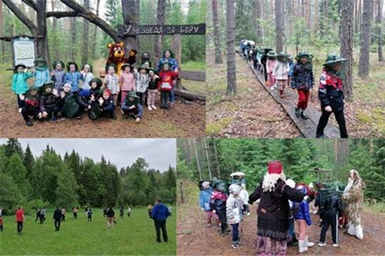 Учащиеся Батыревской СОШ №1 посетили национальный парк «Чаваш вармане»