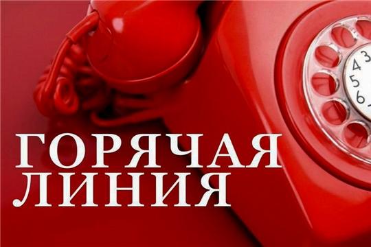 Управление Роспотребнадзора по Чувашской Республике - Чувашии проводит горячую линию по вопросам качества и безопасности детского отдыха