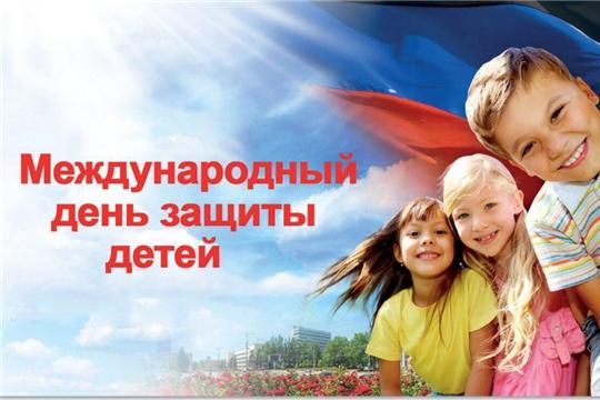 Поздравление главы Батыревского района Н.Тинюкова и главы администрации Батыревского района Р.Селиванова с Международным днем защиты детей