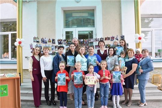«Должны улыбаться дети» - празднование международного Дня защиты детей и подведение итогов конкурса в отделе ЗАГС администрации Батыревского района