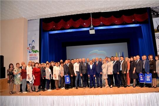 Районная конференция ВПП «ЕДИНАЯ РОССИЯ»