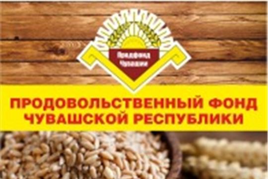 ООО «Продовольственный фонд Чувашской Республики»