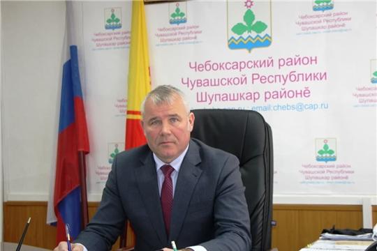 Комментарий главы администрации Чебоксарского района Николая Хорасёва