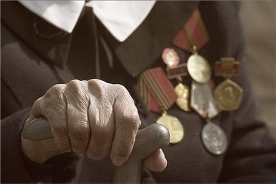В Чебоксарском районе выдано 1000 удостоверений «Дети войны»