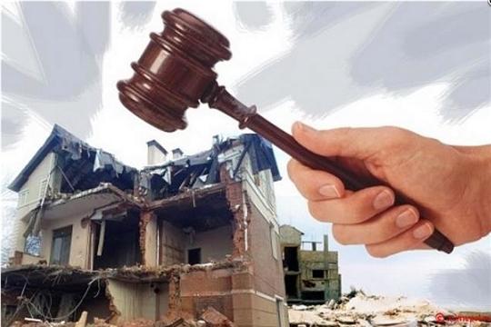 В Чебоксарском районе суд обязал снести самовольные строения.