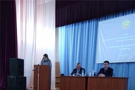В Чиршкасинском сельском поселении состоялось отчетное собрание по итогам работы поселения за 2020 год и освещение задач на 2021 год.
