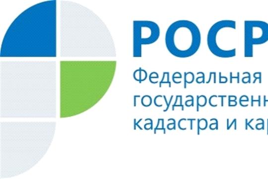 Кадастровая палата запустила новый онлайн-сервис по выездному обслуживанию.