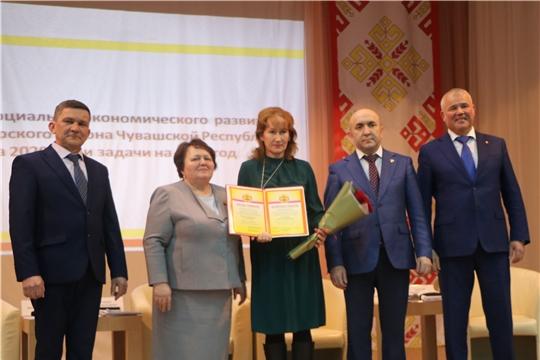 Подведение итогов социально-экономического развития Чебоксарского района за 2020 год.