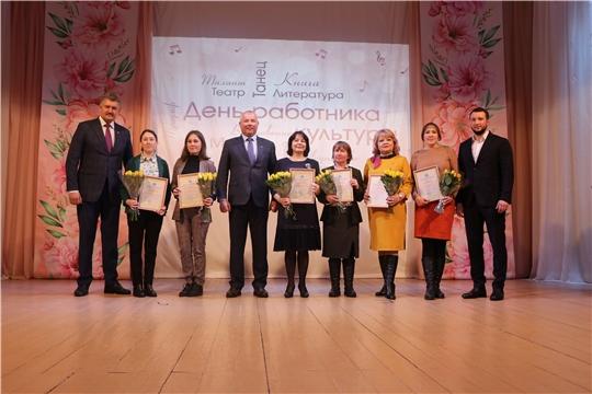 В Доме культуры Чебоксарского района состоялось мероприятие посвященное профессиональным работникам и ветеранам культуры