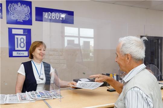В Чувашии начинается подписная кампания на 2-е полугодие 2021 года