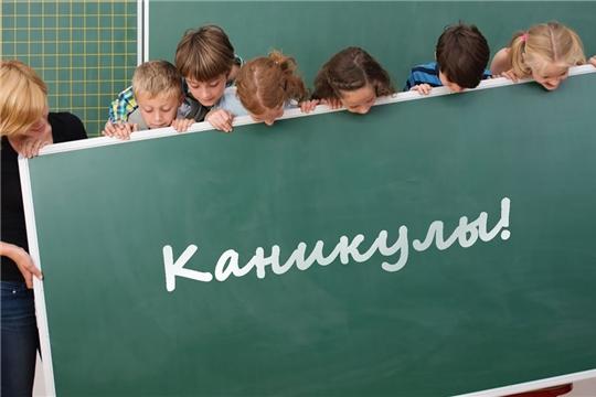 Безопасность детей на весенних каникулах