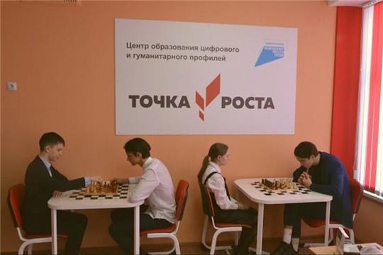 Ребята из Чебоксарского района присоединились к всероссийскому проекту «Шахматы в школе»