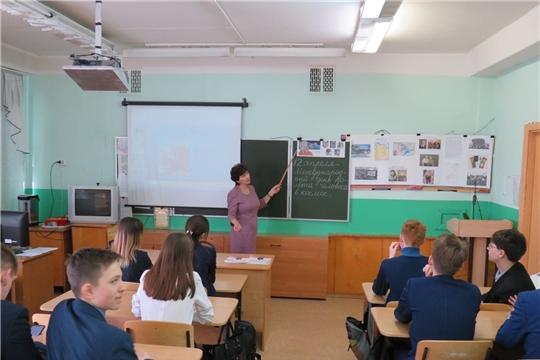 День космонавтики в образовательных учреждениях Чебоксарского района