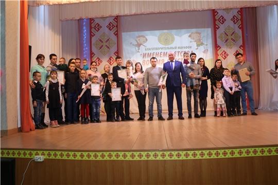 Благотворительный марафон «Именем детства, во имя детства» стартовал в Чебоксарском районе