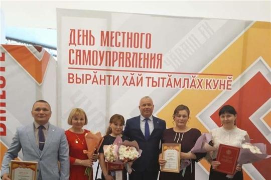 Администрация Чебоксарского района приняла участие в праздновании Дня местного самоуправления