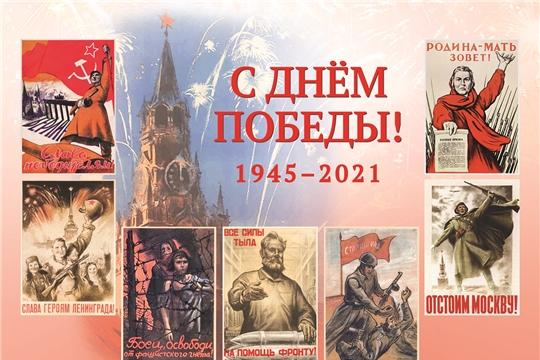 Почта России доставит поздравления Президента ветеранам к 9 мая