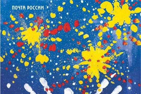 Почтой России предлагает поздравить близких с праздником Великой победы
