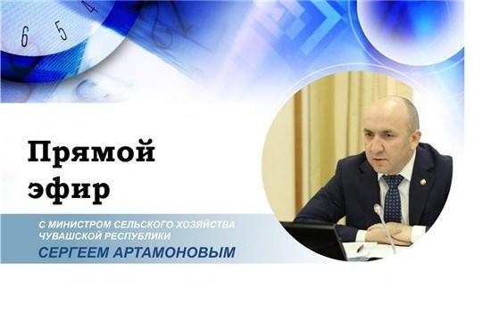 """14 мая состоится """"АгроЧас"""" с министром сельского хозяйства Чувашской Республики"""
