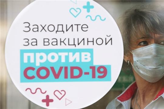 Пункты вакцинации против новой коронавирусной инфекции COVID-19 в Чебоксарском районе