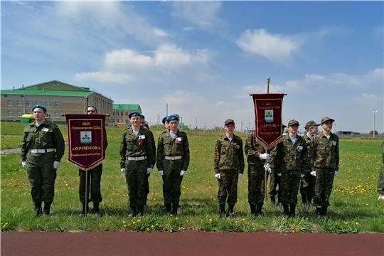 В Чебоксарском районе стартовали 52-е районные военно-спортивные игры «Зарница» и «Орленок»