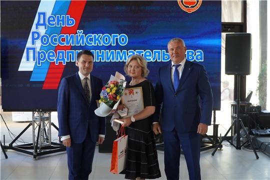 В Чувашии отметили День российского предпринимательства