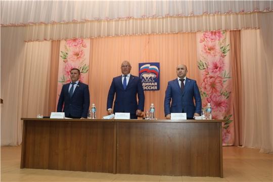 Состоялась XXXI Конференция Чебоксарского районного местного отделения Партии «Единая Россия»