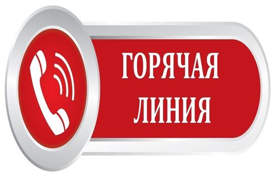 4 июня - ПРЯМАЯ ТЕЛЕФОННАЯ ЛИНИЯ С РОСРЕЕСТРОМ