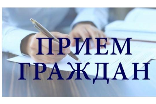 Личный прием граждан членами Общественного совета