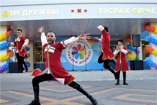 Дом Дружбы народов приглашает на гала-концерт республиканского фестиваля национальных культур «Радуга дружбы»