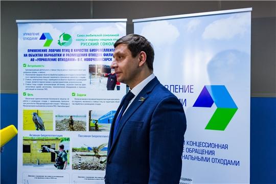Состоялось выездное заседание постоянной комиссии Чебоксарского городского Собрания депутатов по экологии и охране окружающей среды
