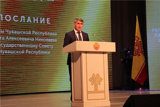 Олег Кортунов прокомментировал Послание Главы Чувашии Госсовету республики