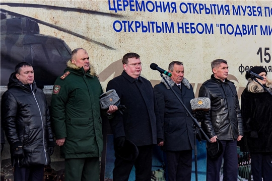 Олег Кортунов принял участие в торжественном мероприятии, посвященном открытию музея под открытым небом «Подвиг Ми-8»