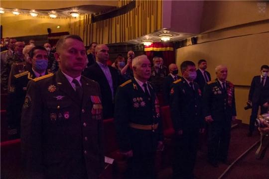 В Чебоксарах прошло торжественное собрание, посвященное Дню защитника Отечества