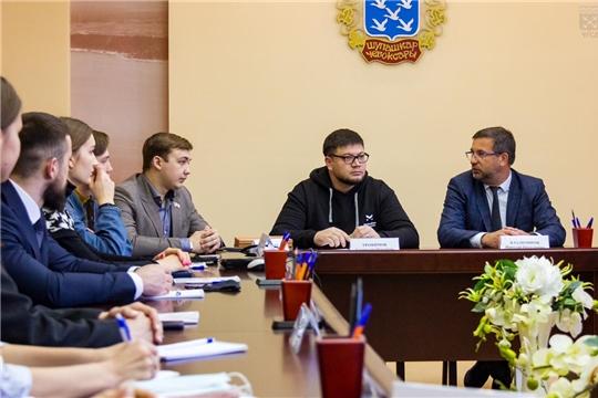 В Чебоксарах прошла встреча Молодежного парламента при Чебоксарском городском Собрании депутатов и Молодежного правительства города