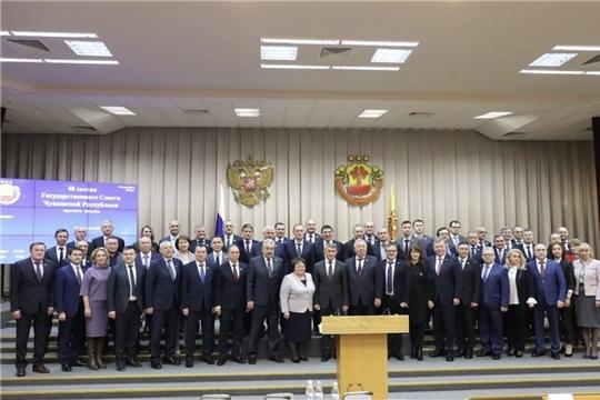 Олег Кортунов принял участие в очередной сорок восьмой сессии Государственного Совета Чувашской Республики