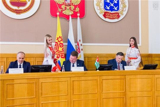 В Чебоксарах подписано соглашение об установлении отношений побратимства между Чебоксарами и городом Сухум Республики Абхазия