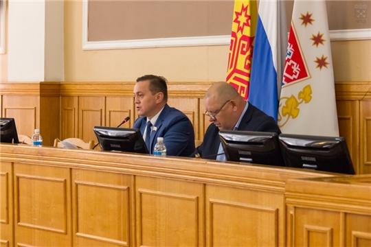 Состоялось совместное заседание постоянных комиссий Чебоксарского городского Собрания депутатов по городскому хозяйству и по депутатской этике