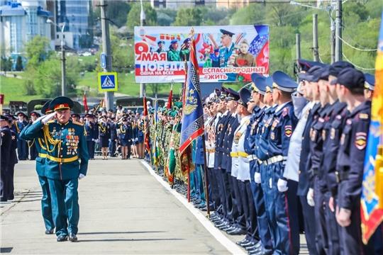 Поздравление руководства города с Днем Победы