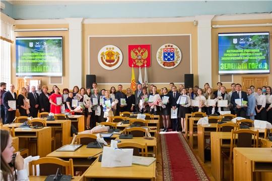В Чебоксарах наградили участников и победителей городского конкурса в сфере экологического добровольчества «Зеленый город»