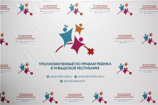 Глава Чувашской Республики Олег Николаев встретился с членами Детского общественного совета при Уполномоченном по правам ребенка